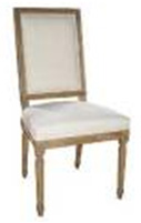 SABASTIEN SIDE CHAIR