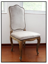 CHARISSE SIDE CHAIR